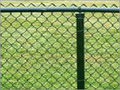 M.S.Chainlink Fencing Works