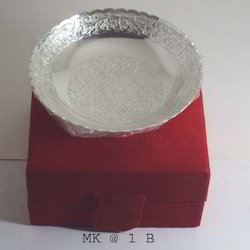 Modern MKI Brass Silver Plated Bowl, for Gift