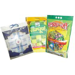 Three Side Seal Pouches