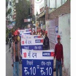 Human Banner Activity