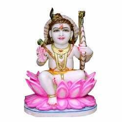 Ram Ji Idol