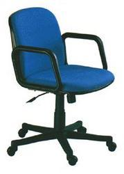 Tilting Chair