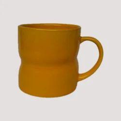 Round Twisted Mug