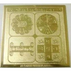 Sarvakarya Siddhi Yantra ( 3inch Gold plated)