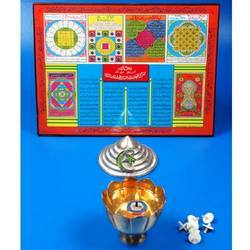 Allah Wish Prayer Kit