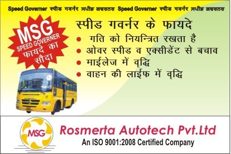 Rosmerta Autotech Private Limited Manufacturer From