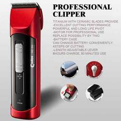 Hair Clipper & Scissors-950