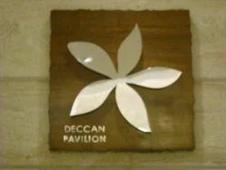 Designer Metal Name Plate