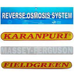 PVC Stickers, Packaging Type: Packet