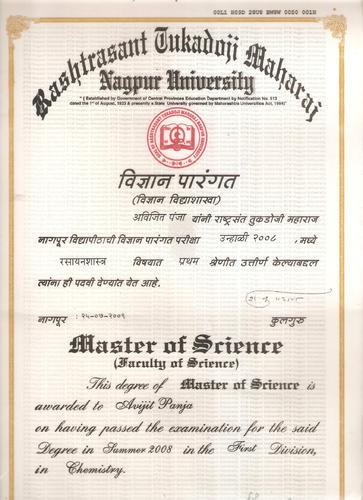 Amie degree certificate best design sertificate 2018 amie certificate sle save degree shobhit yelopaper Choice Image