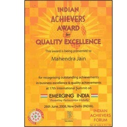 Quality Excellence Award
