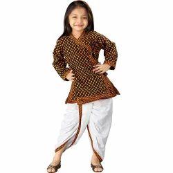 Dhoti Angerakha