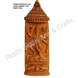 Sandalwood Indian God Statue