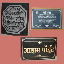 Marble / Granite Engravings