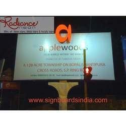 3D Display Hoarding Sign