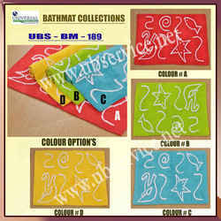 Fish Cotton Bathmat
