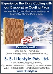 Multipurpose Cooling Pads