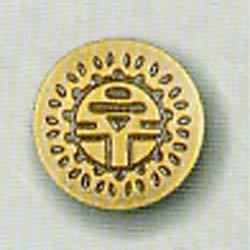 Metal Grommet Button
