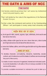 The Oath & Aims of NCC Chart