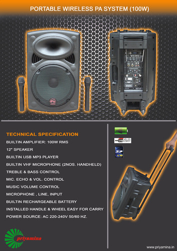 Portable Wireless PA System (100 Watts)