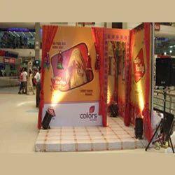 Balika Vadhu Mall Activity