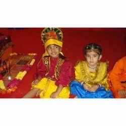 Guru Nanak Jayanti Celebration (Performance 2)