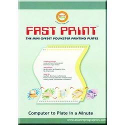 CTP MINI OFFSET POLYESTER PLATE - FAST PRINT, Size: 8.5 X 14.5 and 10.25 X 15.75