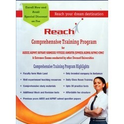 Paper Product Brochure Printing Service, in Tamil Nadu