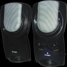 USB 2.0 Speakers With Fm