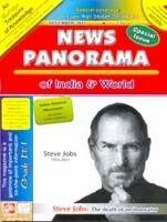 News Panorama Of India