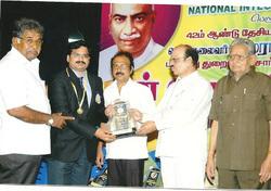 National Integrity Cultural Academy - Chennai