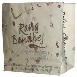 Handmade Gift Paper Bag
