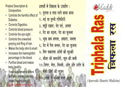 maddi Triphala Juice, Pack Size: 1 Litre