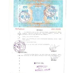 Birth certificate apostille services in new ashok nagar new delhi affidavit apostille services medical certificate apostille yelopaper Image collections