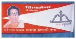 Screen & Cloth Banner Printing