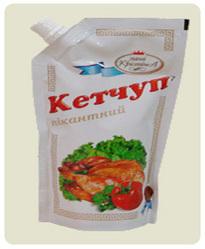 Keruyn Pouch