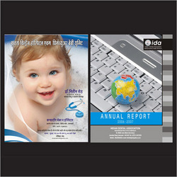 Promotional Leaflet Designing