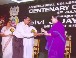 Tamil Nadu State Government Award