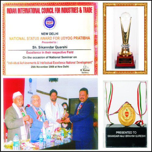 Awards & Memberships of S Q ENTERPRISES | Jogeshwari West