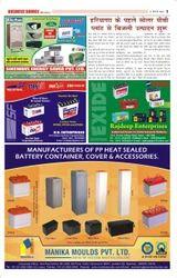 Magazine Advertisement Services