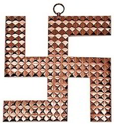 Copper (Tamra) Swastik