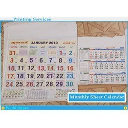 Calendar 2019 New Year Calendar 2019 Fashion Simple Lovely Mini Table Calendars Vintage Kraft Paper Desk Calendar Office School Supply Skillful Manufacture Calendars, Planners & Cards