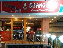 Shanghaai (Chinese) Restaurant
