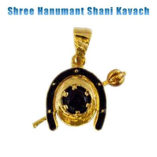Shree hanumant shani kavach spiritual products chawani indore shree hanumant shani kavach spiritual products chawani indore d2u sky shop id 3021928391 mozeypictures Image collections
