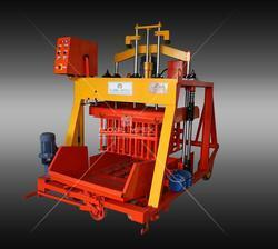 Concrete Block Making Machines Concrete Block Making