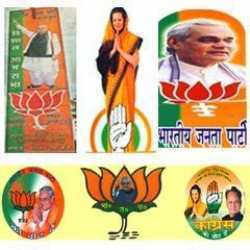 Election Itms Suppler In All Over Parties