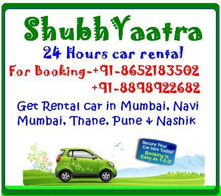 Maharaja Cool Cab Rent A Car Taxi Booking Call 9221556624 24 Hours