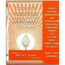 Bhargava Dictionaries, English Hindi Dictionaries | Ip