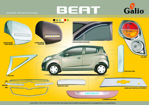Beat Car Accessories   Galio Graphics   Manufacturer in Sector-2 ...