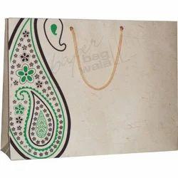 Fashionable Handmade Bags